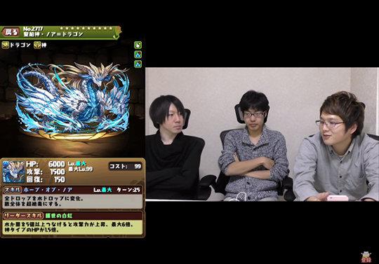 パズドラプレイヤーズ動画第三弾はキャラ考察!有名プレイヤー3人がノアドラを語る
