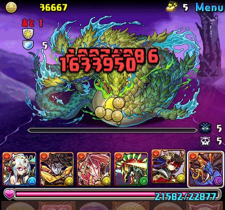 ヨルムンガンド降臨超地獄級 ボス 神脅の毒蛇・ヨルムンガンド撃破2