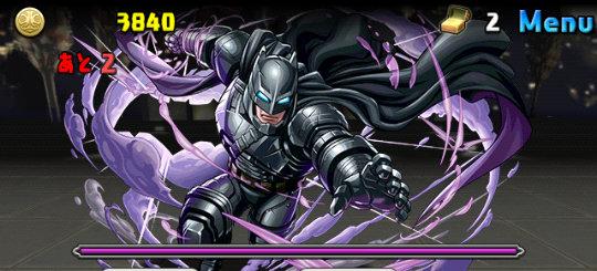 バットマンvsスーパーマンコラボ 上級 3F アーマード・バットマン