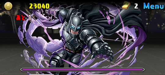 バットマンvsスーパーマンコラボ 超地獄級 3F アーマード・バットマン