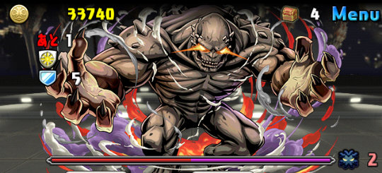 バットマンvsスーパーマンコラボ 超地獄級 ボス 人工生命体・ドゥームズデイ