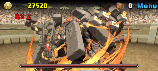 チャレンジダンジョン28 Lv6 ボス 神秘の巨石龍・バールベック