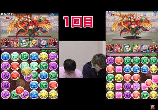 パズドラプレイヤーズ動画でダチョーとLUKAが激突!パズチャレ対決