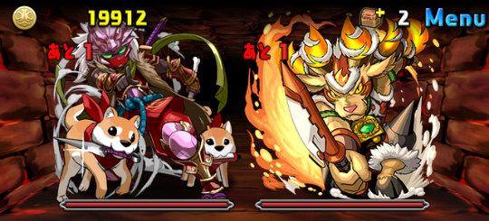 赤の契約龍 地獄級 6F 火の上忍、聖堂の番獣・ミノタウロス