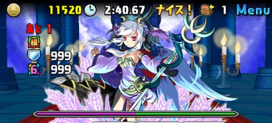 ヘラ=ドラゴン降臨! 壊滅級 2F 豊穣神・イービルセレス