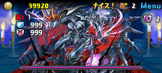 ヘラ=ドラゴン降臨! 壊滅級 ボス 暗黒神・ヘラ=ドラゴン
