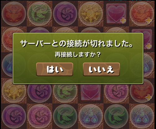 Ver.9.1アップデート1