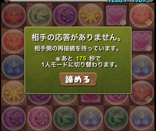 Ver.9.1アップデート2