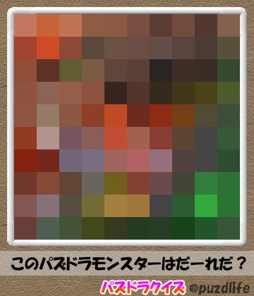 パズドラモザイククイズ50-5