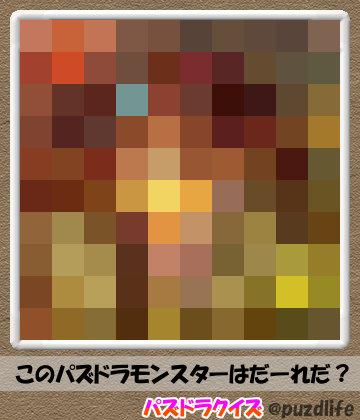 パズドラモザイククイズ50-6