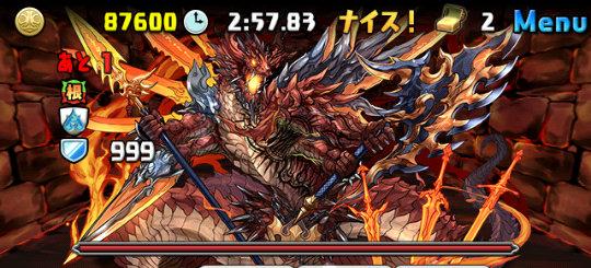 ヘパイストス=ドラゴン降臨! 壊滅級 ボス 鍛煉神・ヘパイストス=ドラゴン