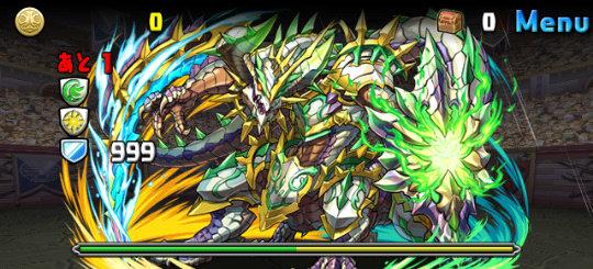 特殊降臨ラッシュ!【特殊】 超絶地獄級 1F 解放の龍騎王・ノルディス