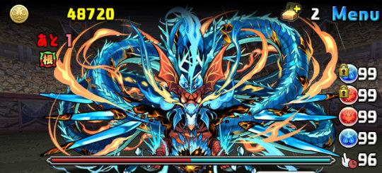 特殊降臨ラッシュ!【特殊】 超絶地獄級 3F 大弯の海龍王・ヴォルスーン