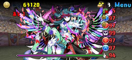 特殊降臨ラッシュ!【特殊】 超絶地獄級 4F 玻璃の風龍王・リンシア