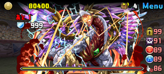 特殊降臨ラッシュ!【特殊】 超絶地獄級 5F 雷天の頑龍王・ガイノウト
