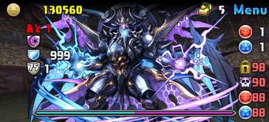 特殊降臨ラッシュ!【特殊】 超絶地獄級 ボス 黒天の幻龍王・ゼローグ∞