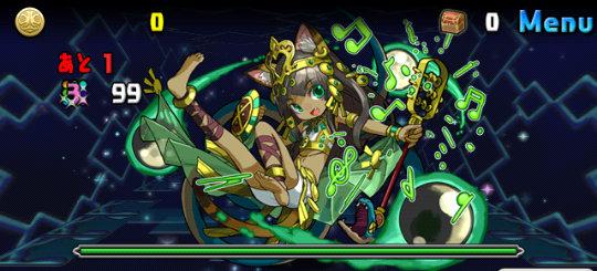 レジェロンテ降臨! 超地獄級 1F 愛猫神・バステト