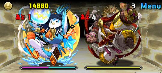 橙の契約龍 超地獄級 6F 奇術の珍鳥・コカトリス、光の上忍