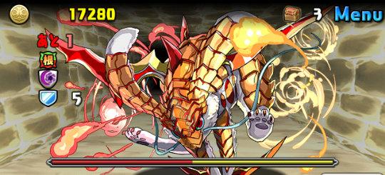 橙の契約龍 地獄級 ボス 煌兎龍・フラグレム