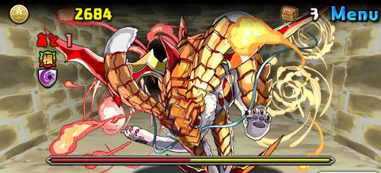 橙の契約龍 上級 ボス 煌兎龍・フラグレム