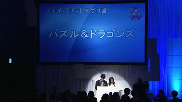 b126_famitsu_award2015_media1