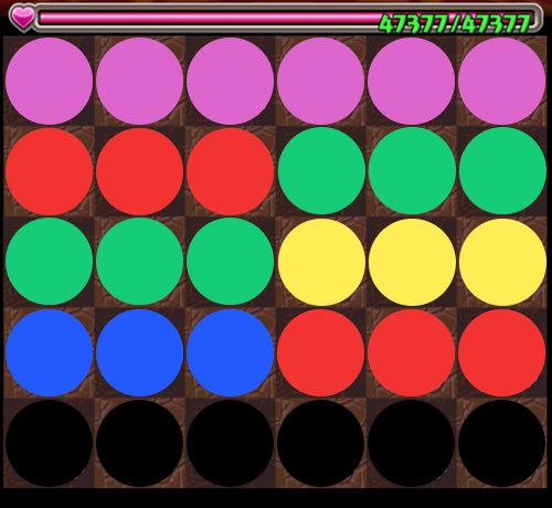 闇1列含めた7コンボは、8コンボぶんのスペースが必要