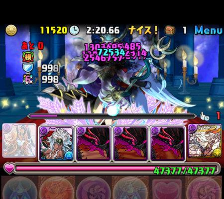 ヘラ=ドラゴン降臨 壊滅級 2F 一撃目敵の根性を発動させる