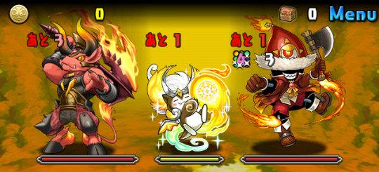 アグニ降臨! 超地獄級 1F ミノタウロス、キャスパリーグ、ヒカタン