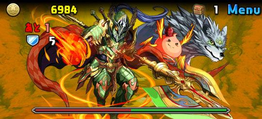 アグニ降臨! 超地獄級 2F 皇狼英雄・イグニスクーフーリン