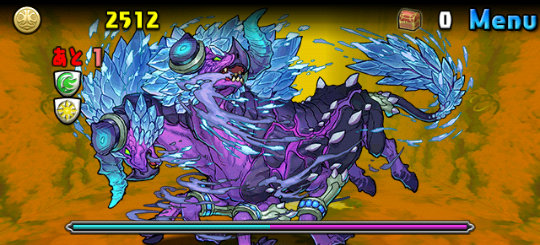アグニ降臨! 超地獄級 2F 幻獣 凍角の獄氷魔・アグニ