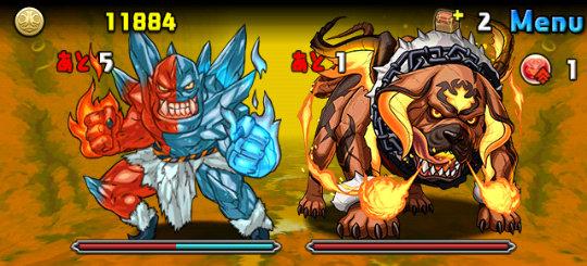 アグニ降臨! 超地獄級 3F トサワンドラ、炎のアイスオーガ