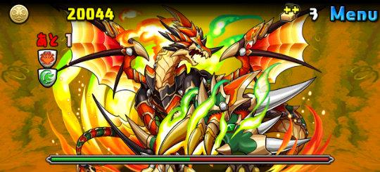 アグニ降臨! 超地獄級 4F 灼爪龍・フレアドラール