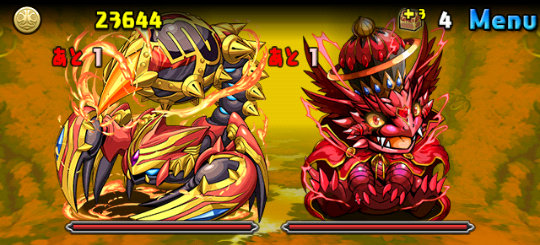 アグニ降臨! 超地獄級 5F スコルピオ、超キングルビードラゴン