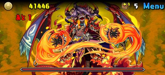 アグニ降臨! 超地獄級 6F 戒炎の大精霊・シャイターン