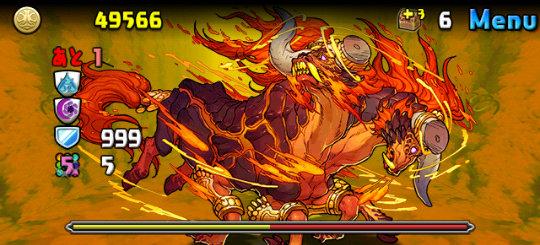 アグニ降臨! 超地獄級 ボス 焦角の天火神・アグニ