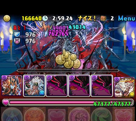 ヘラ=ドラゴン降臨 壊滅級 ボス ヘラ=ドラゴン撃破