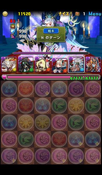 ヘラ=ドラゴン降臨 壊滅級 2F 攻撃態勢・闇