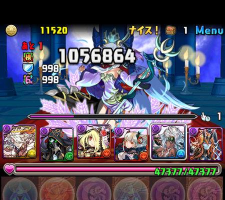 ヘラ=ドラゴン降臨 壊滅級 2F グラビティワールド、ギガグラ