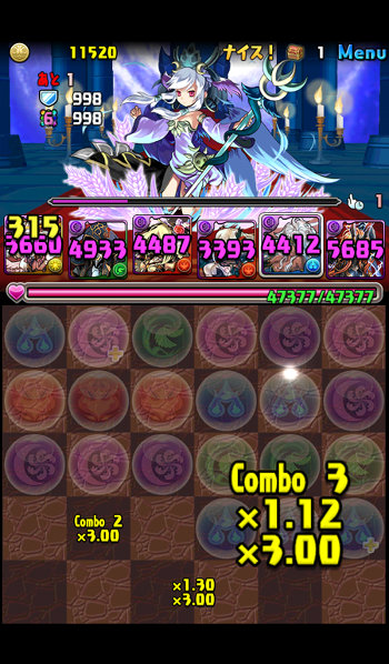 ヘラ=ドラゴン降臨 壊滅級 2F 二撃目闇1列7コンボ