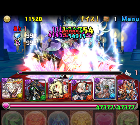 ヘラ=ドラゴン降臨 壊滅級 2F イービルセレス撃破