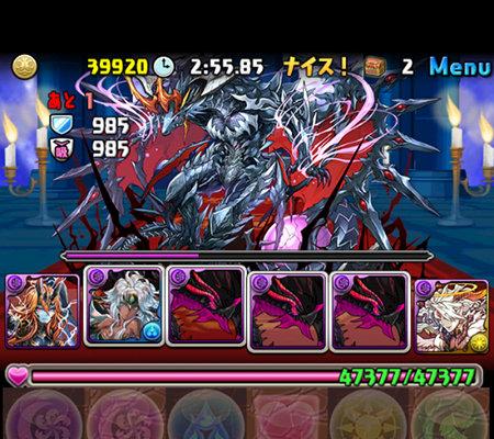 ヘラ=ドラゴン降臨 壊滅級 ボス ヘラ=ドラゴンを削る2