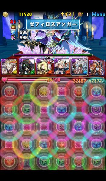 ヘラ=ドラゴン降臨 壊滅級 2F 一撃目6色陣を受ける