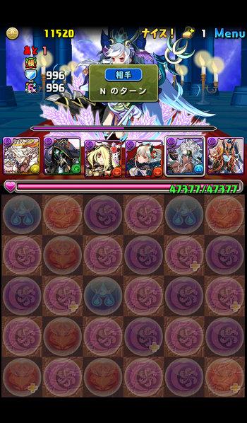 ヘラ=ドラゴン降臨 壊滅級 2F 秘密の箱