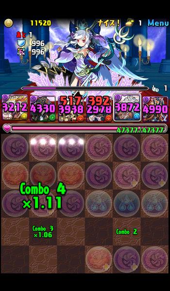 ヘラ=ドラゴン降臨 壊滅級 2F 三撃目7コンボクリア
