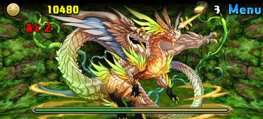 緑の契約龍 超地獄級 4F 聖天樹龍・シャングリラ