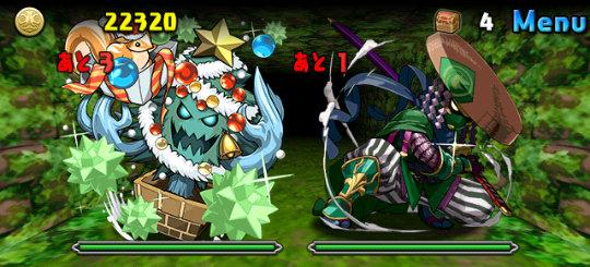 緑の契約龍 超地獄級 6F クリスマストレント、木の上忍