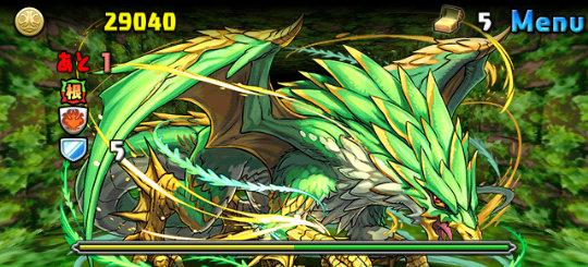 緑の契約龍 超地獄級 ボス 嵐鷹龍・クァージェ