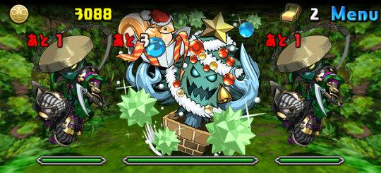 緑の契約龍 上級 5F クリスマストレント、木の中忍