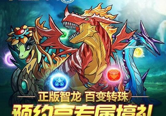 中国版パズドラがリリース間近!事前登録を開始