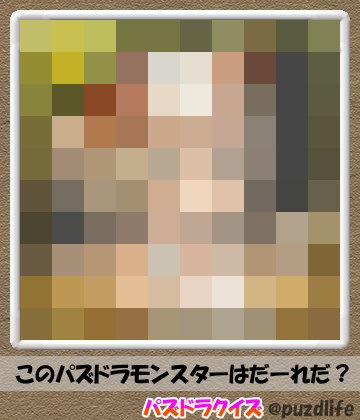 パズドラモザイククイズ51-1